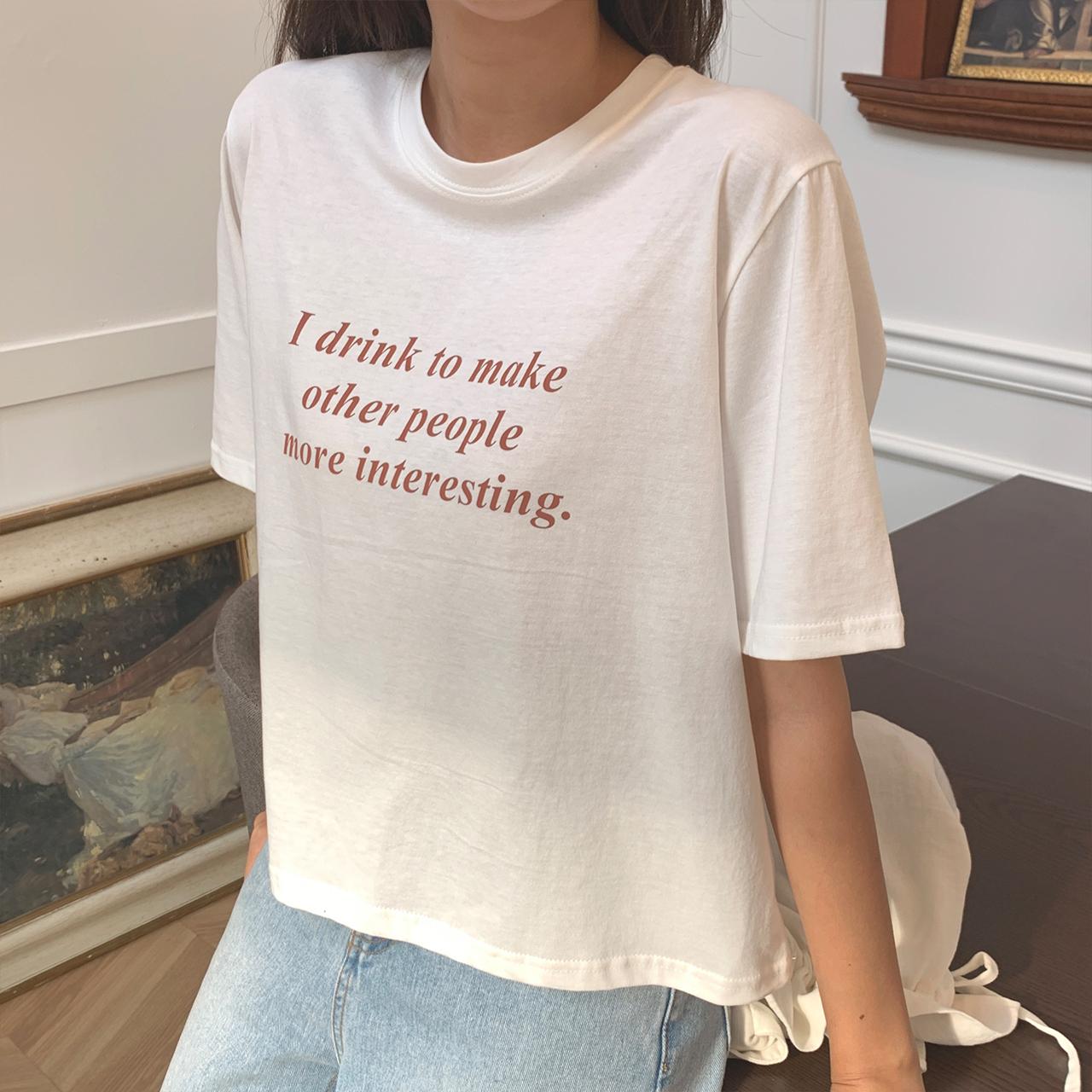 Make Lettering T-shirt