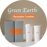 Reusable tumbler