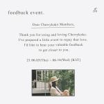 FEEDBACK EVENT